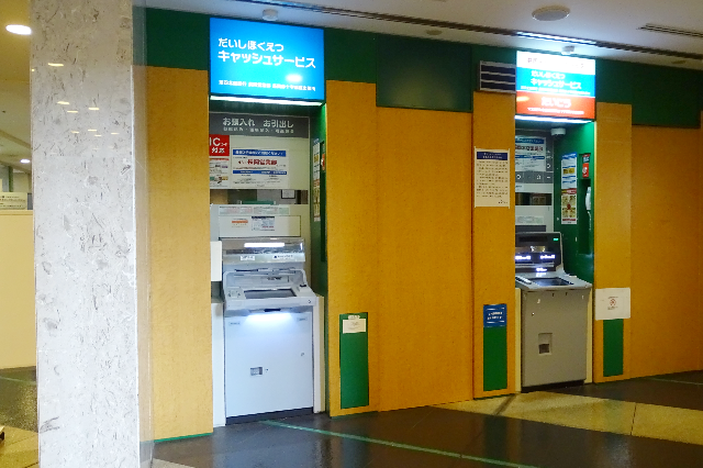 ATM202101