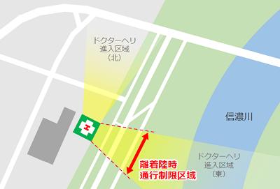 ドクヘリ進入区域図W400