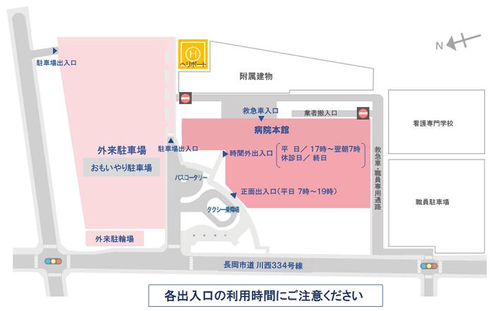 駐車場(救急車入口あり) HGP
