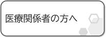 ボタン6 H75