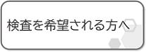 ボタン5 H75
