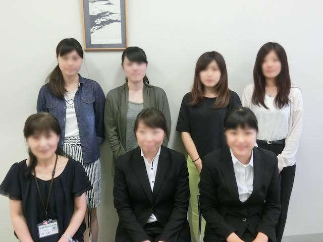 コンピュータ委員会
