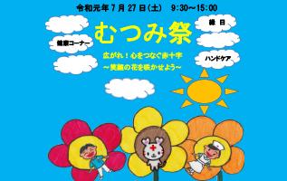 pic_summer02-2