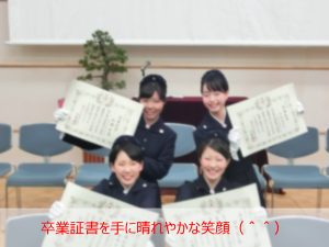 graduate_02