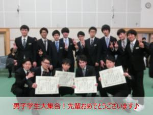 graduate_04