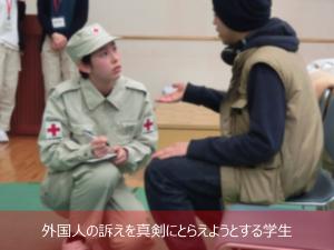 saigai_01_1