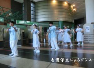 看護学生によるダンス